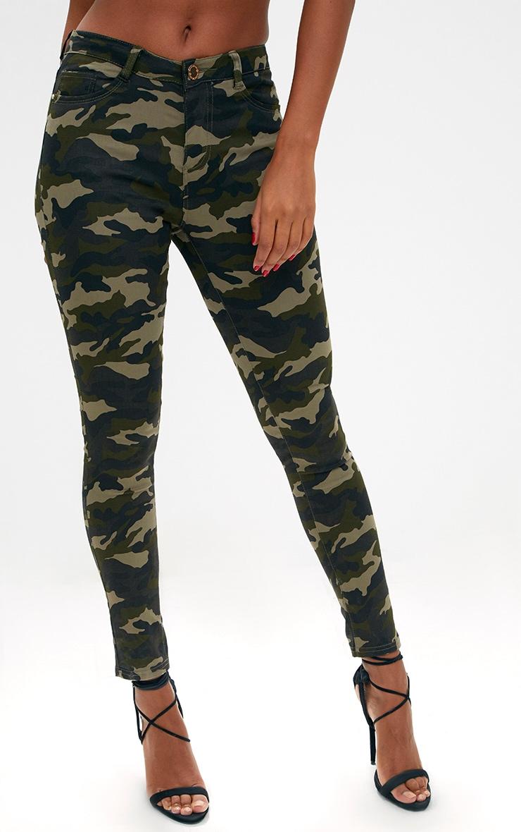 Khaki Camouflage Skinny Jeans 2
