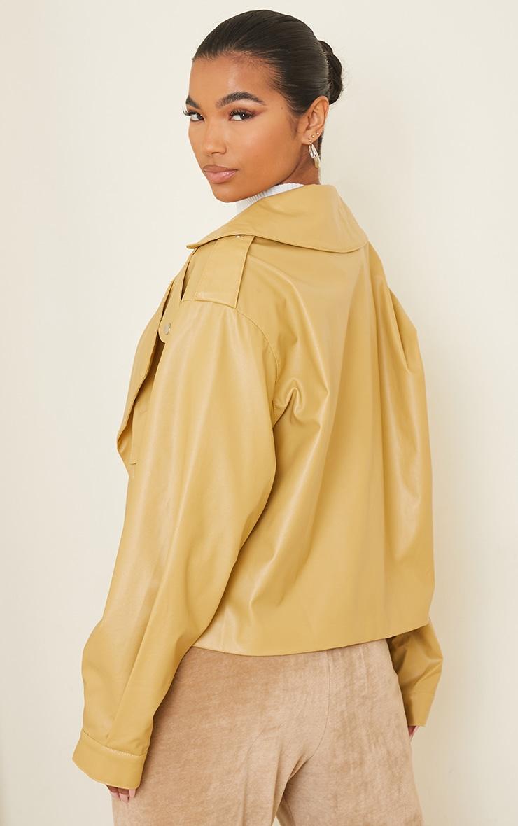 Sand Faux Leather Pocket Front Jacket 2
