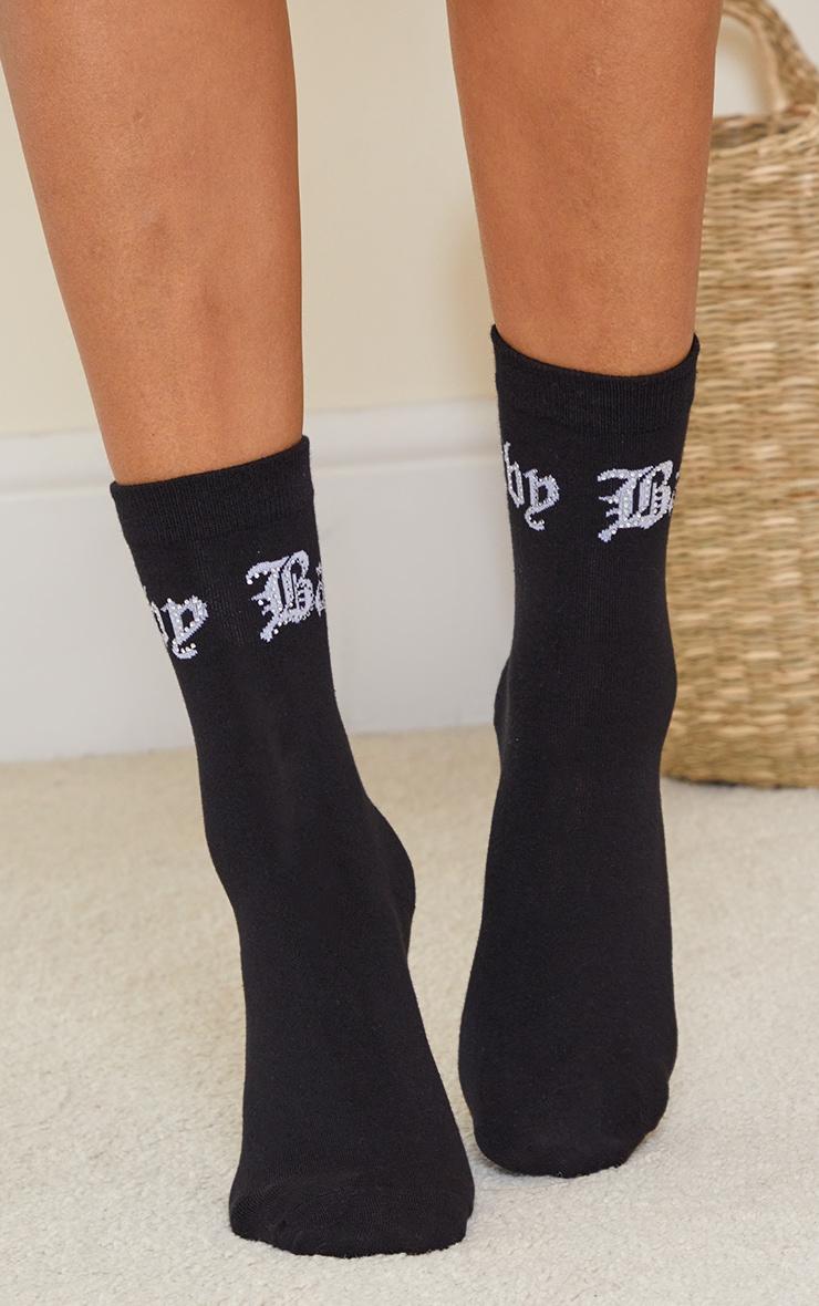 Black Diamante Baby Ankle Socks 2