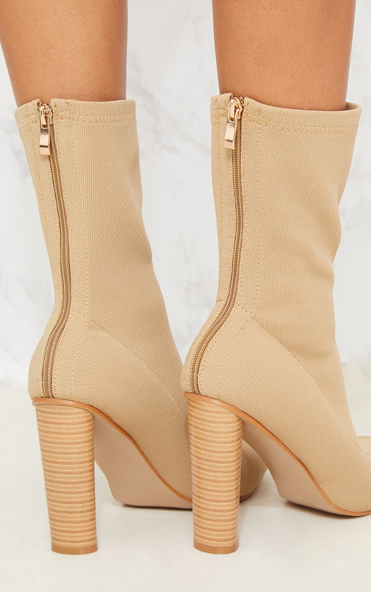 Nude Woven Sock Heeled Boots  5