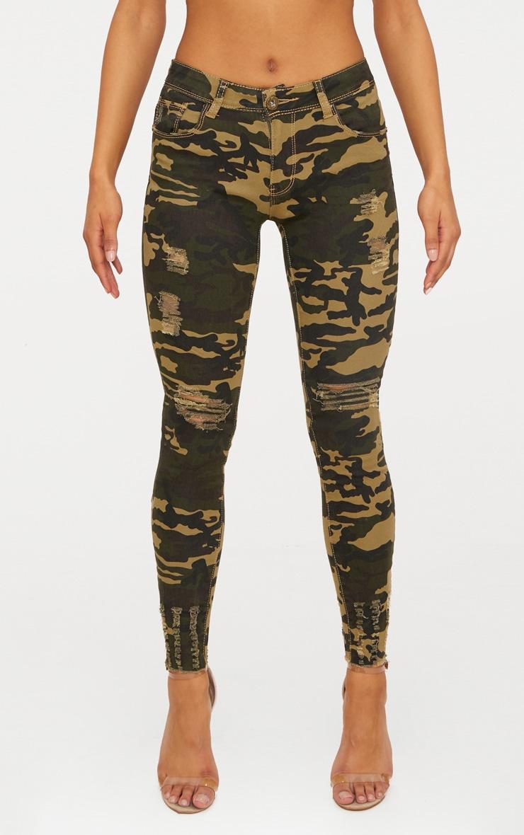 Khaki Camouflage Skinny Jean 6