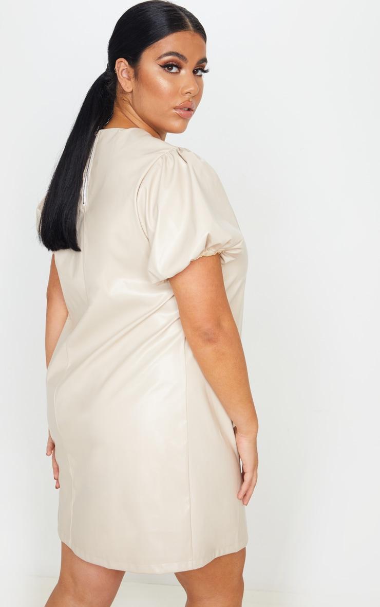 Plus Cream PU Puff Sleeve Shift Dress 2