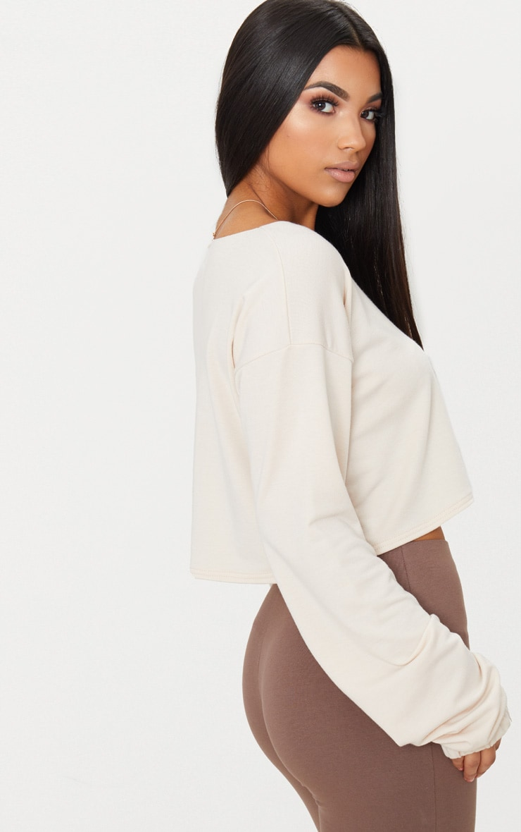 Cream Zip Front Sweater  2