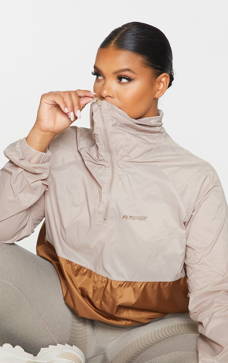 Plus Taupe Half Zip Windbreaker 4
