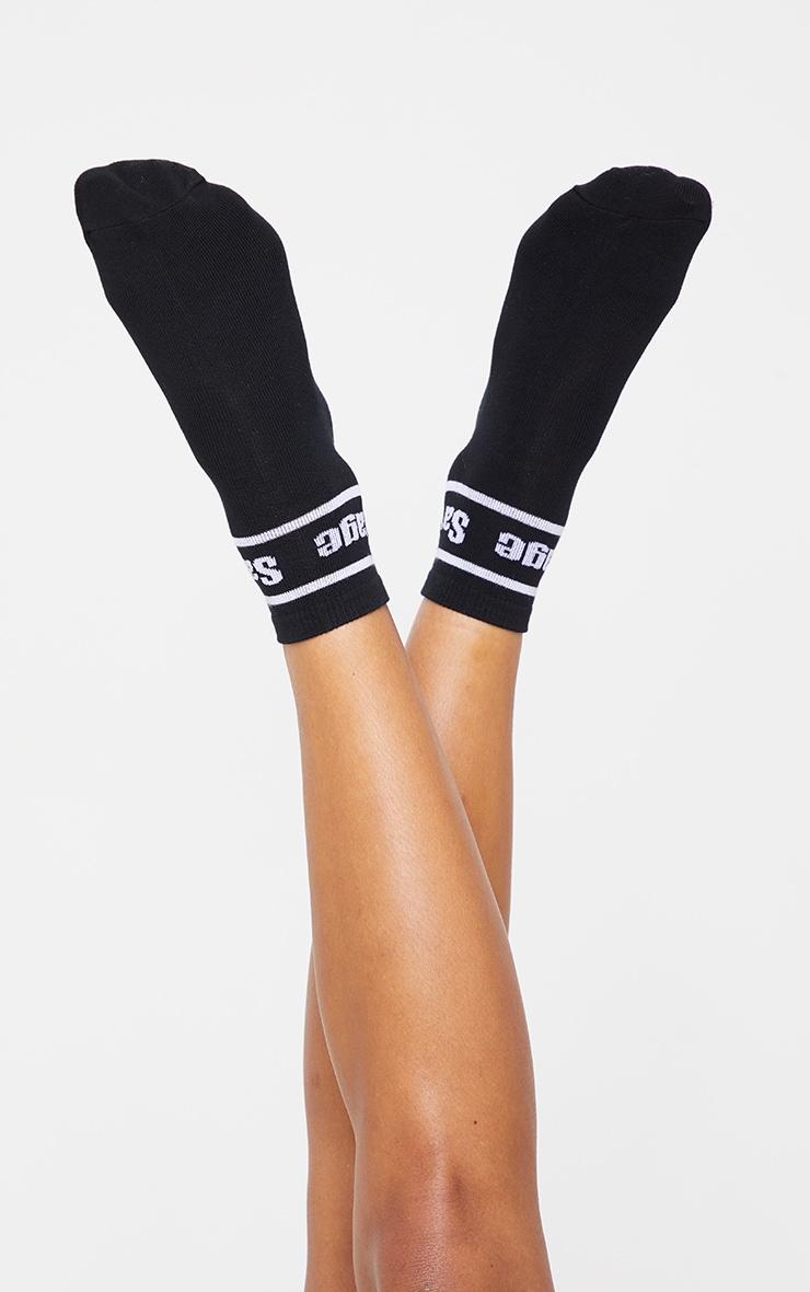 Black Savage Ankle Socks 1