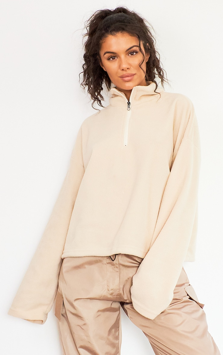 Sand Zip Front Fleece Sweater 1