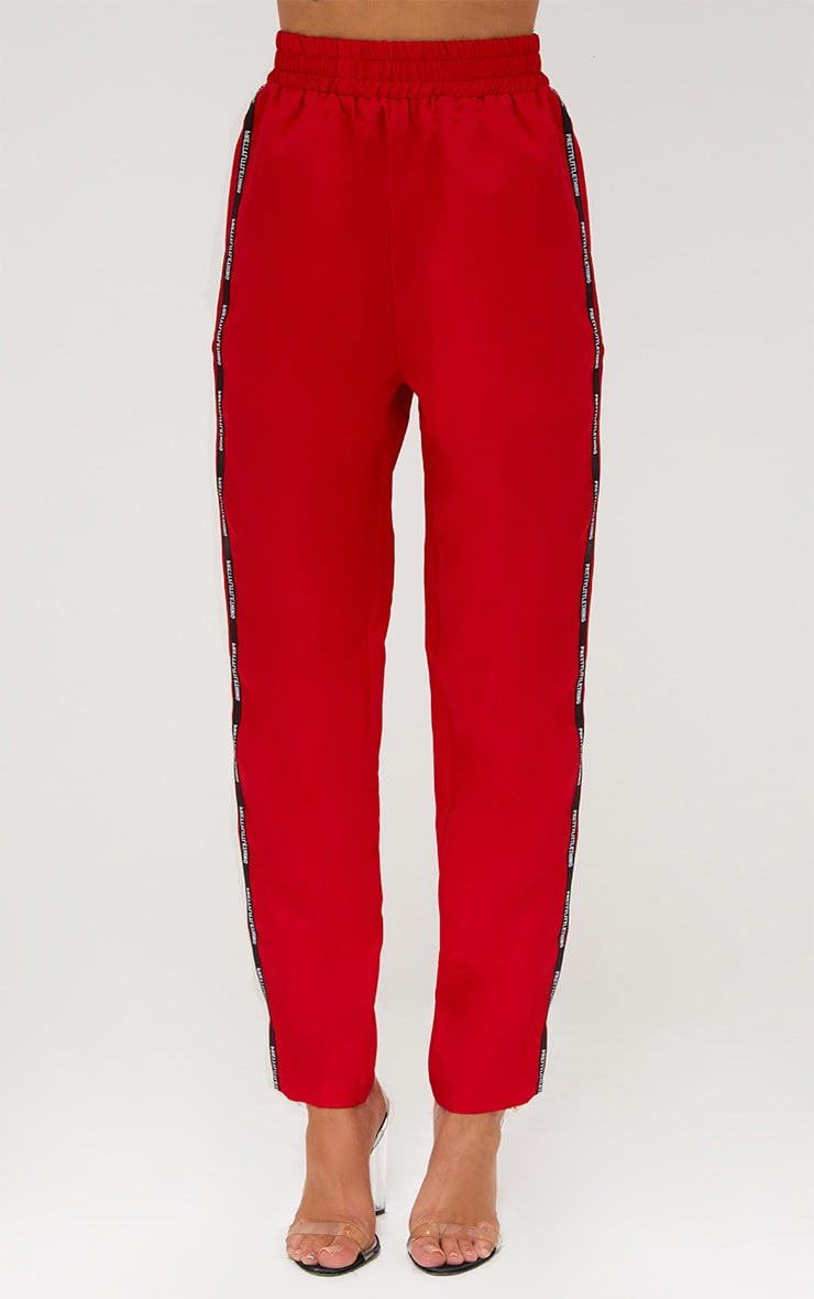 PRETTYLITTLETHING Red Stripe Track Pants 2