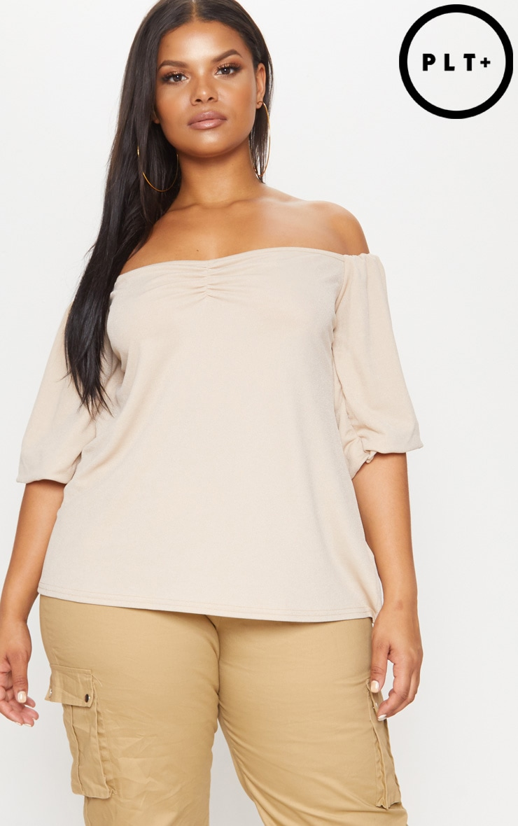 Plus Nude Bardot Puff Sleeve Top
