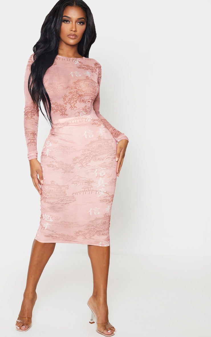 Shape Rose Printed Mesh Midi Skirt 1