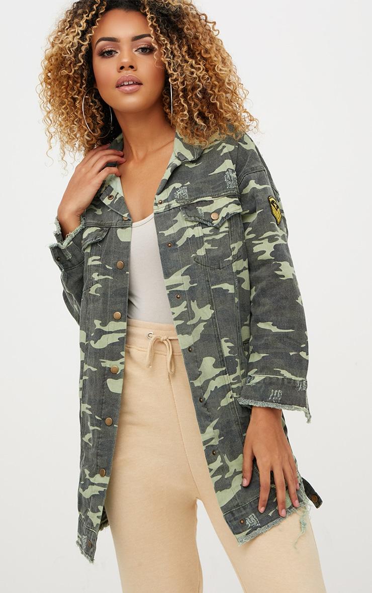 Dark Khaki Camouflage Utility Jacket 1