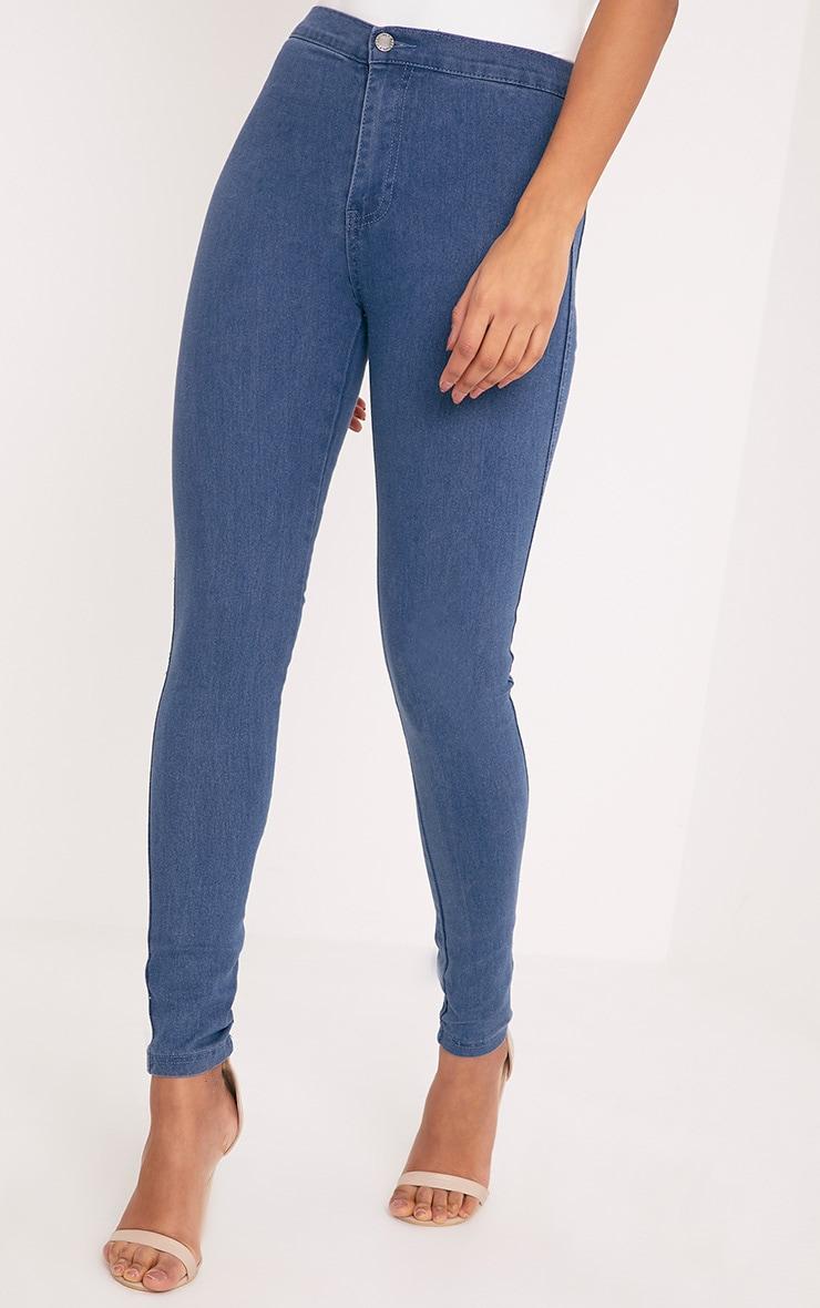 Este jean taille haute 2 poches bleu foncé 2