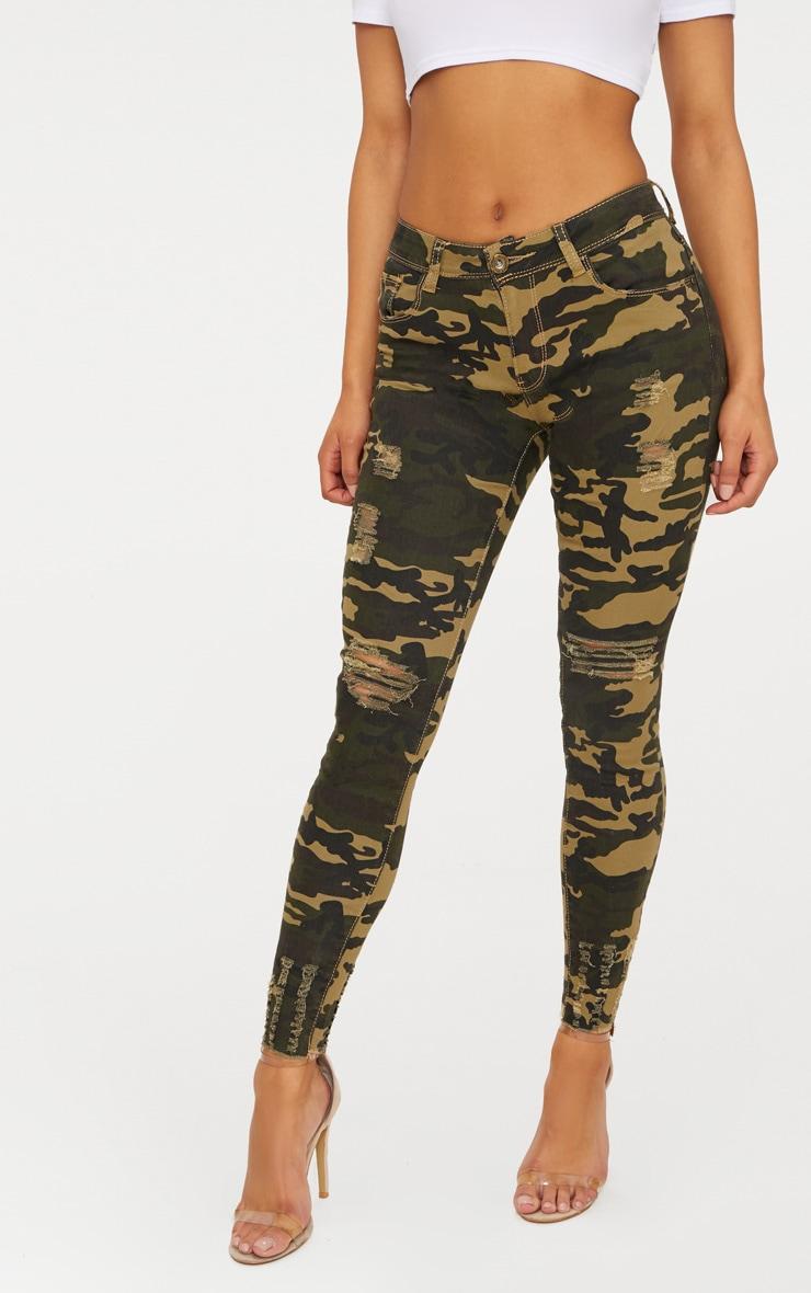 Khaki Camouflage Skinny Jean 2