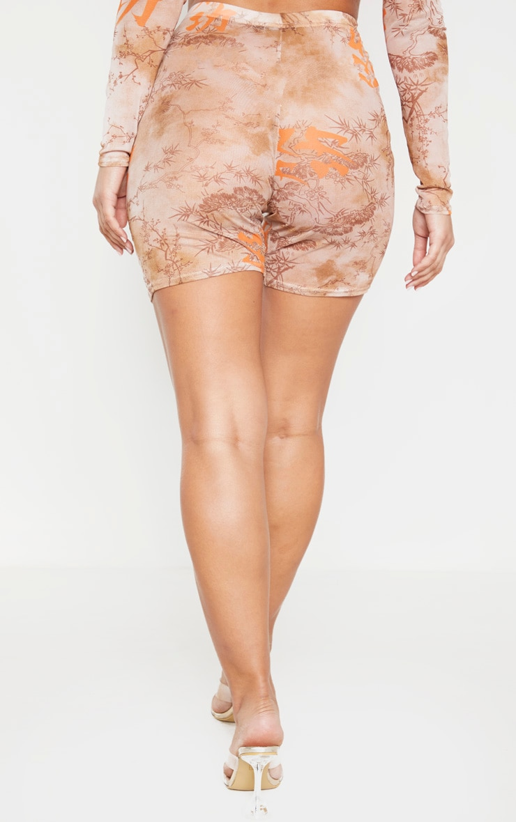 Nude Oriental Printed Mesh Bike Short 4