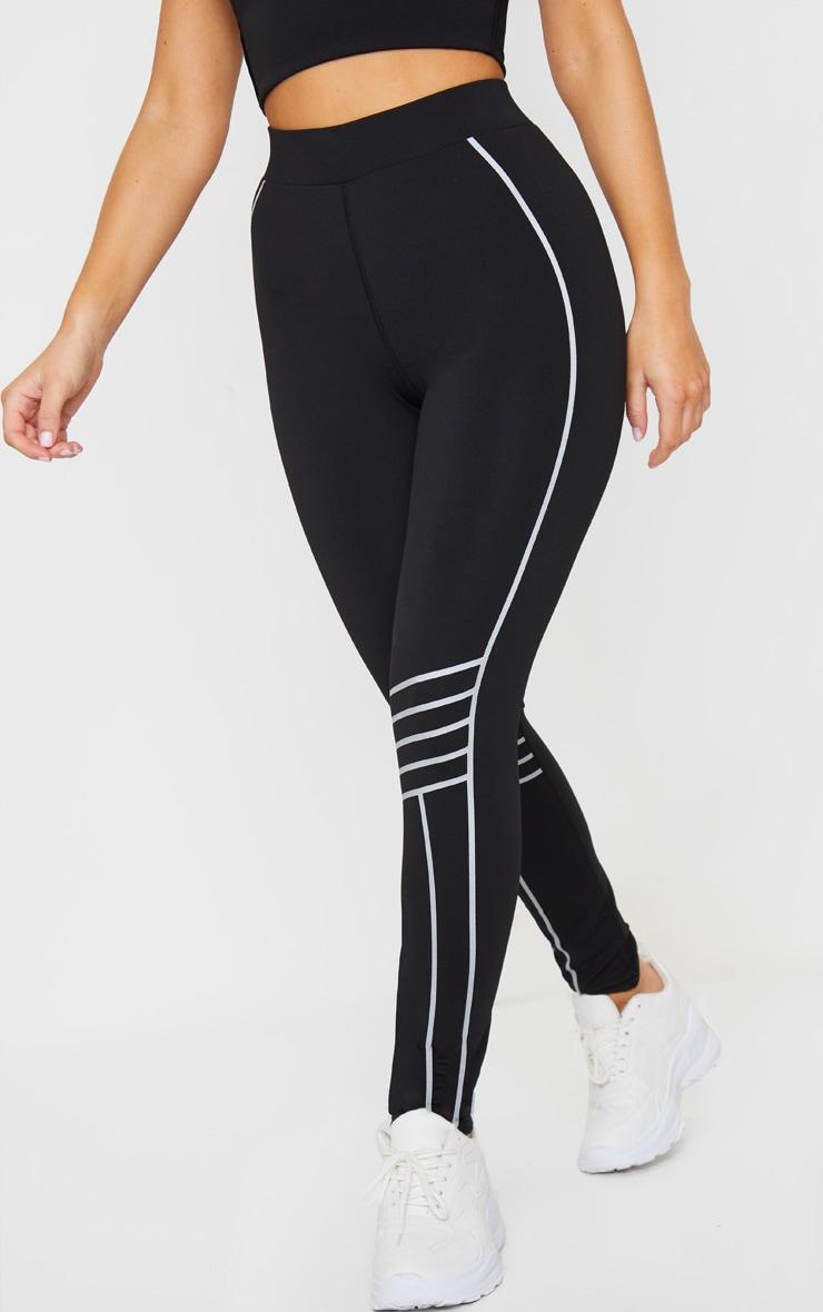 Black Line Detail Gym Leggings 2