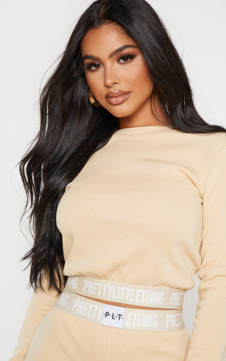 PRETTYLITTLETHING Petite Stone Lounge Sweat 5