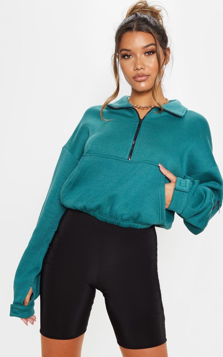 Jasper Green Oversized Zip Front Sweater 1