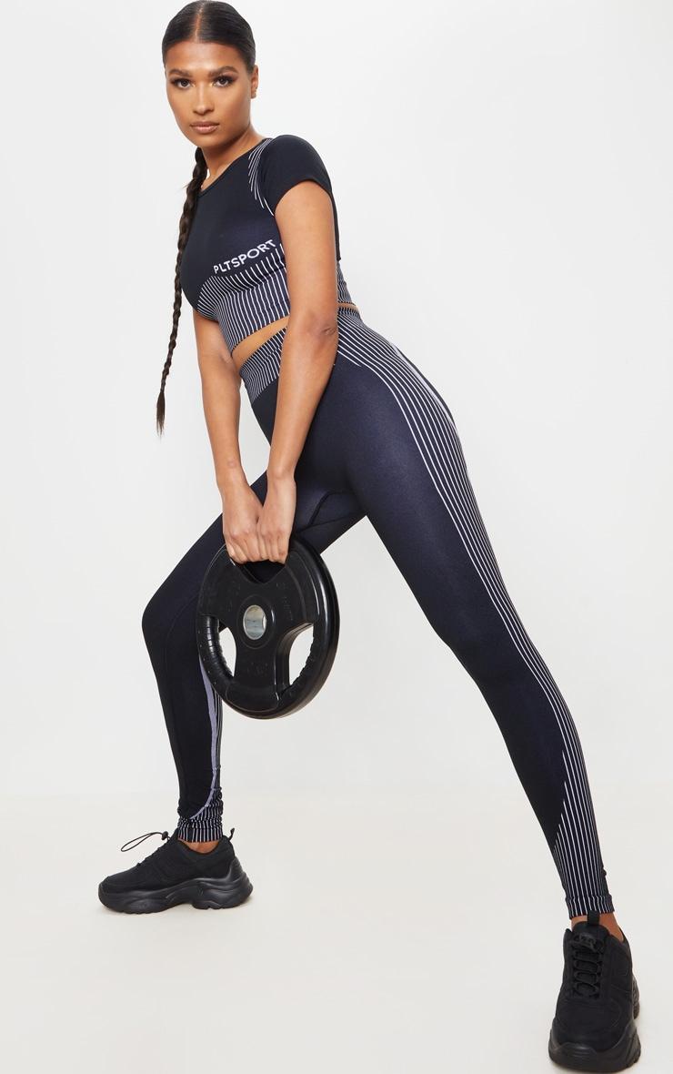 PRETTYLITTLETHING Monochrome Sport Seamless Contour Leggings 1