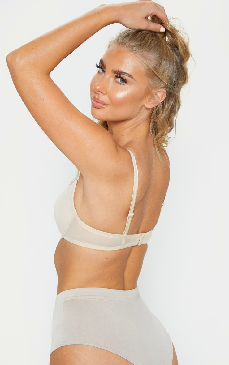 Nude Basic T-Shirt Bra 2