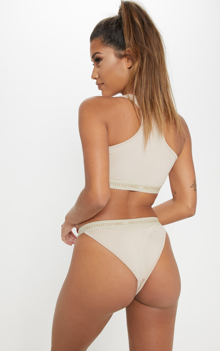 PRETTYLITTLETHING Nude Tonal Sports Bra  2