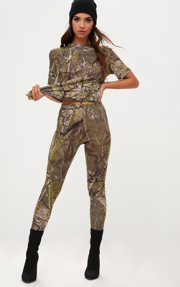 Khaki Forest Print Camo Leggings 1