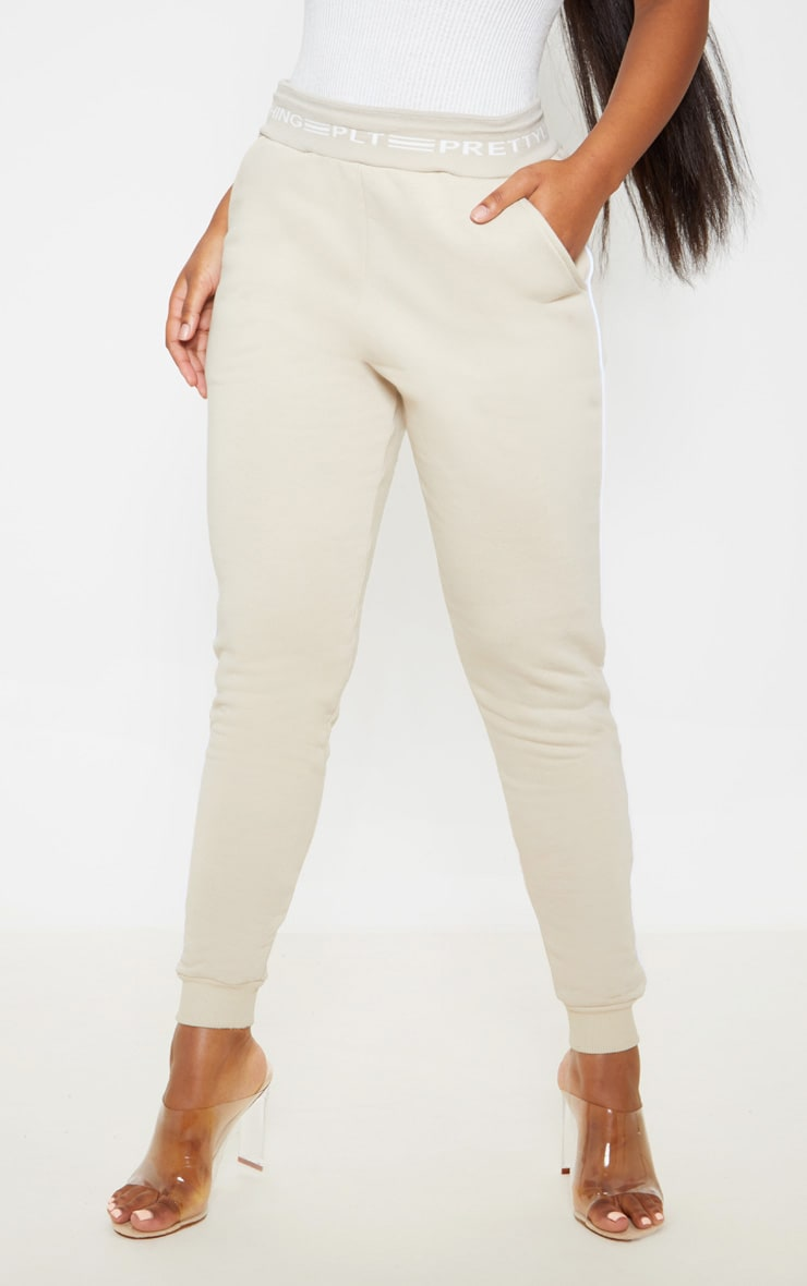 PRETTYLITTLETHING Stone Contrast Piping Cuff Joggers 2