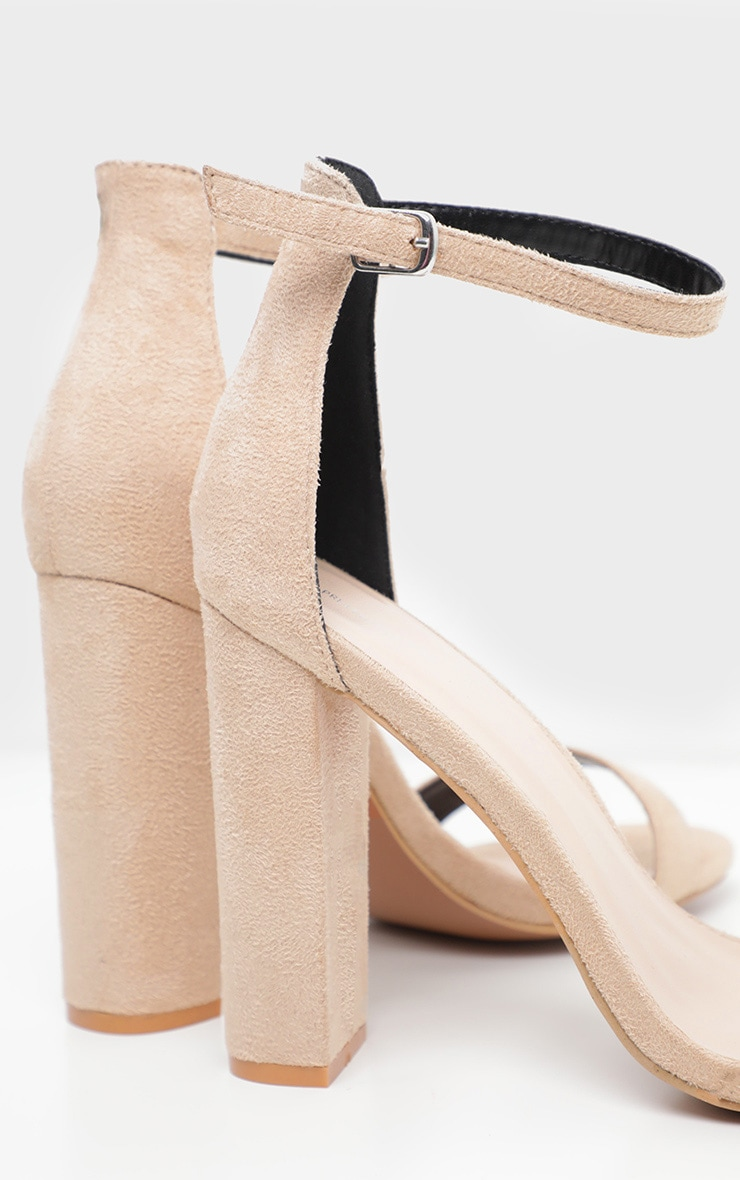 Nude Wide Fit Block Heeled Sandals  4