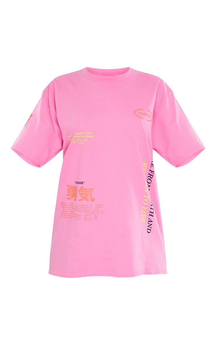 Fuschia Tokyo Symbol Printed T Shirt 5