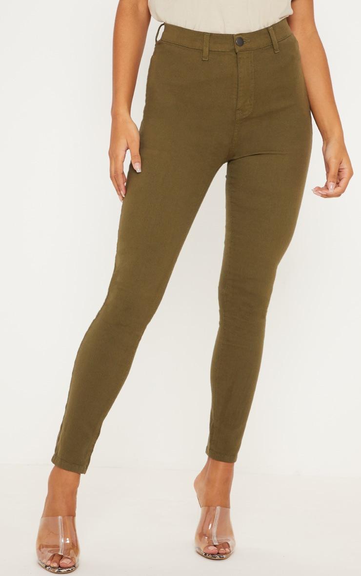 Khaki Disco Fit Skinny Jean 2