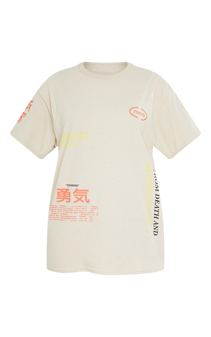 Sand Tokyo Symbol Printed T Shirt 5