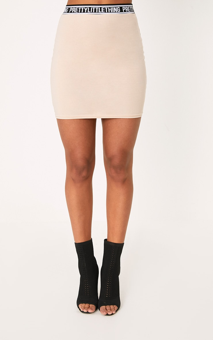 PRETTYLITTLETHING Nude Mini Skirt 2