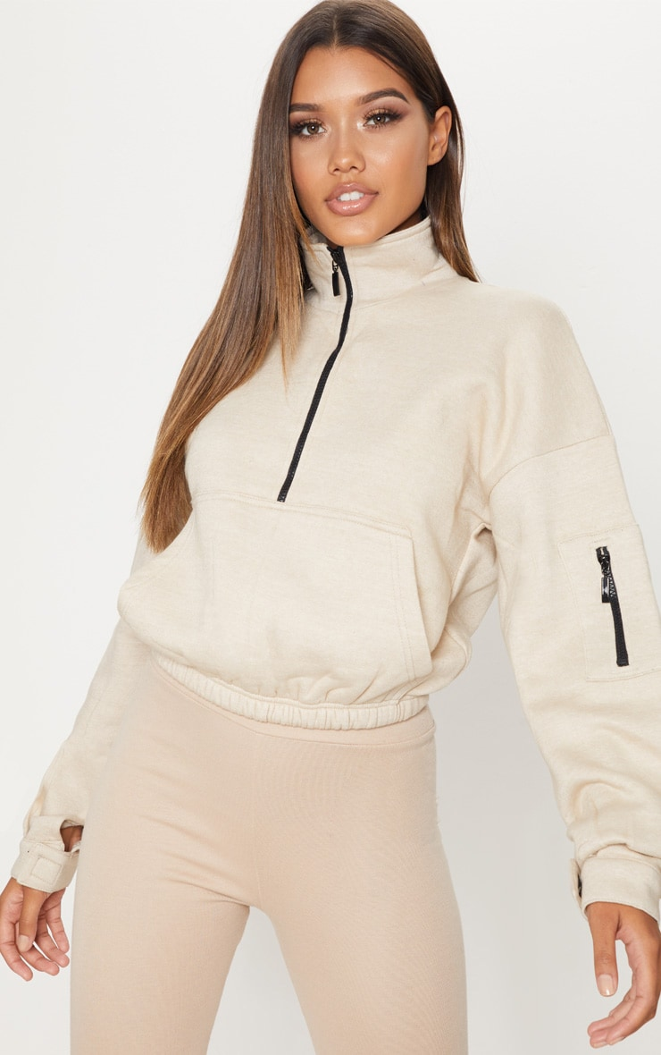 Sand Oversized Zip Front Sweater