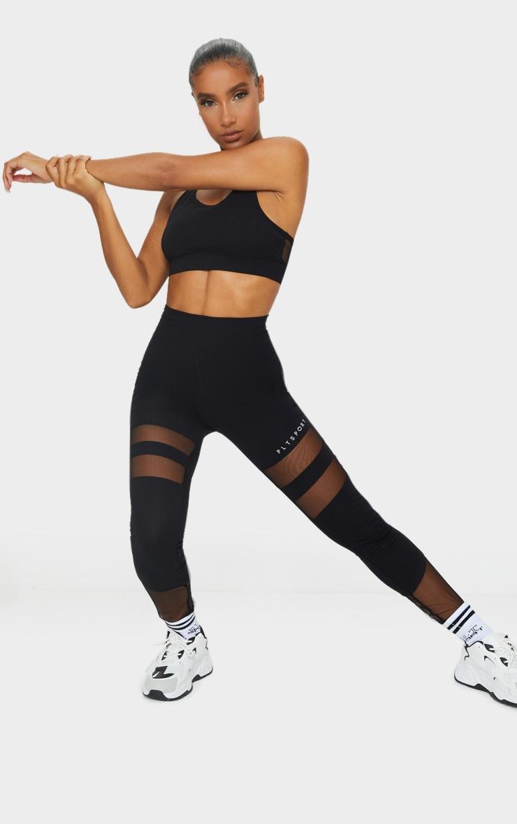 Black Soft Yoga Mesh Panel Gym Leggings 1