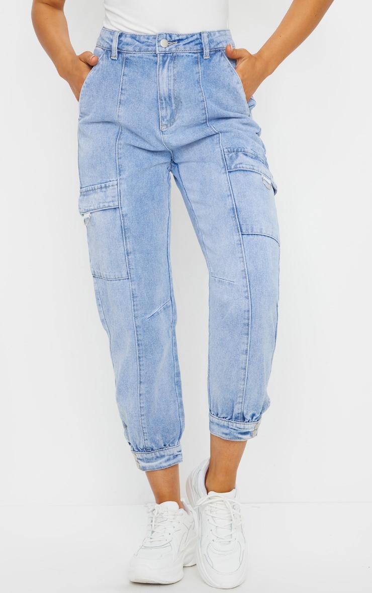Vintage Wash Cargo Pocket Denim Jeans 2