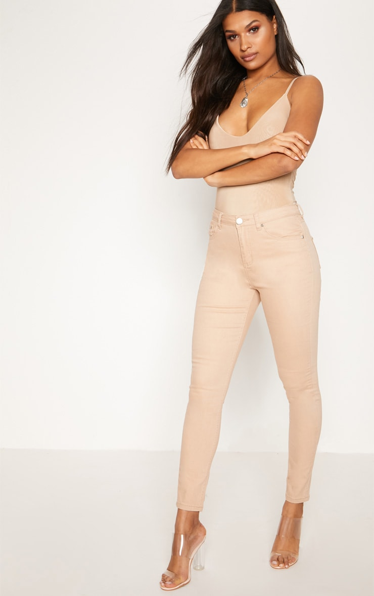 Nude High Waisted Skinny Jean 1