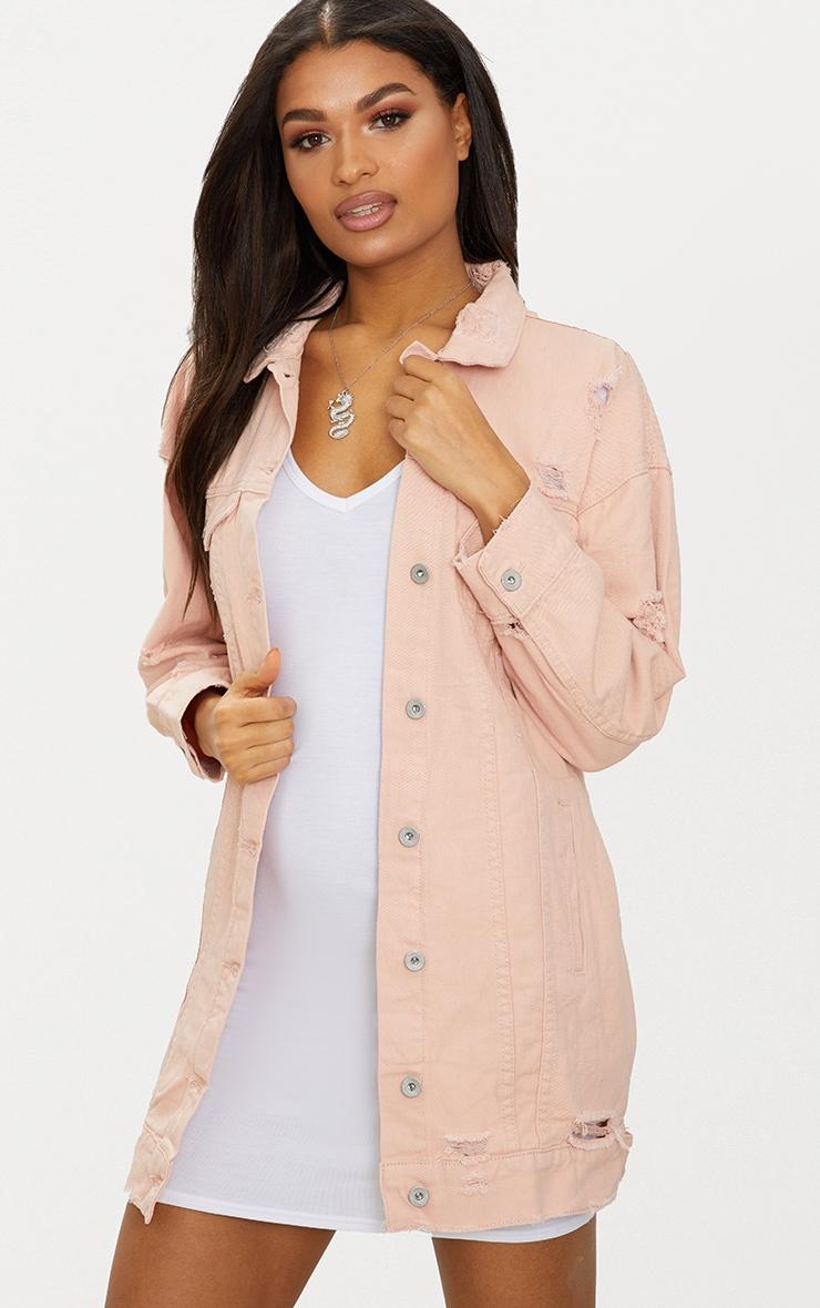 Pink  Glory Jacket 1