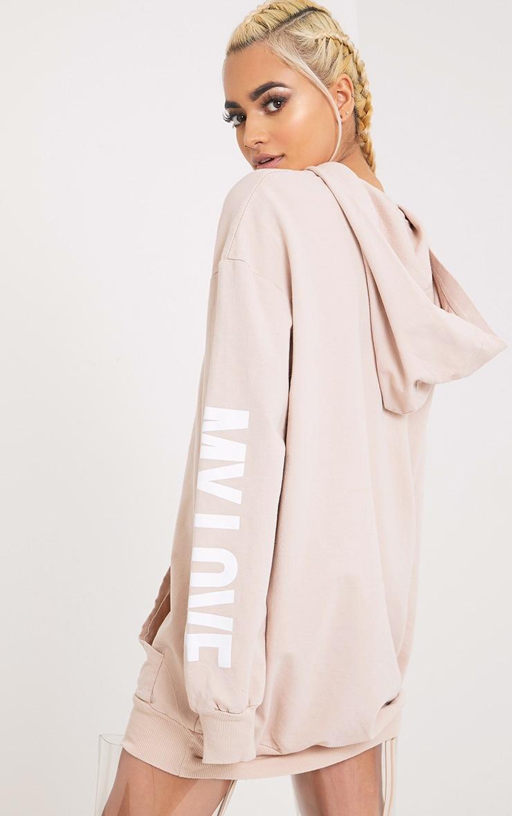My Love Nude Sweater Dress 2