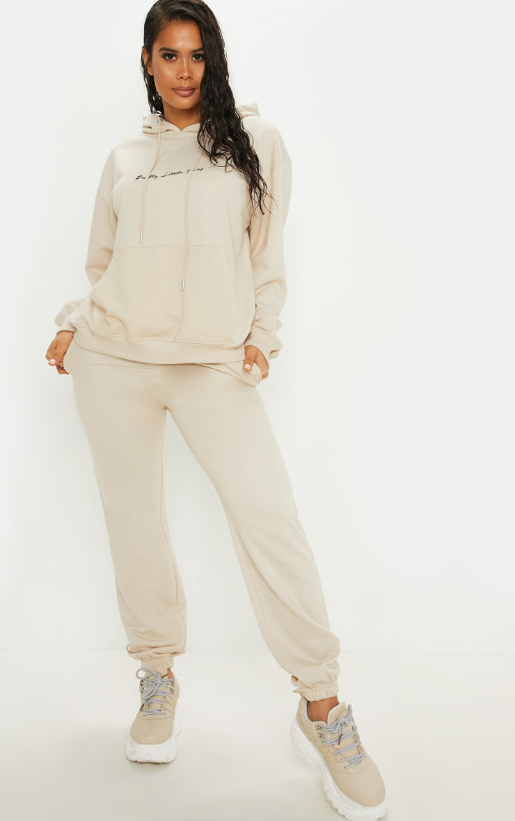 Stone Casual Track Pants 2