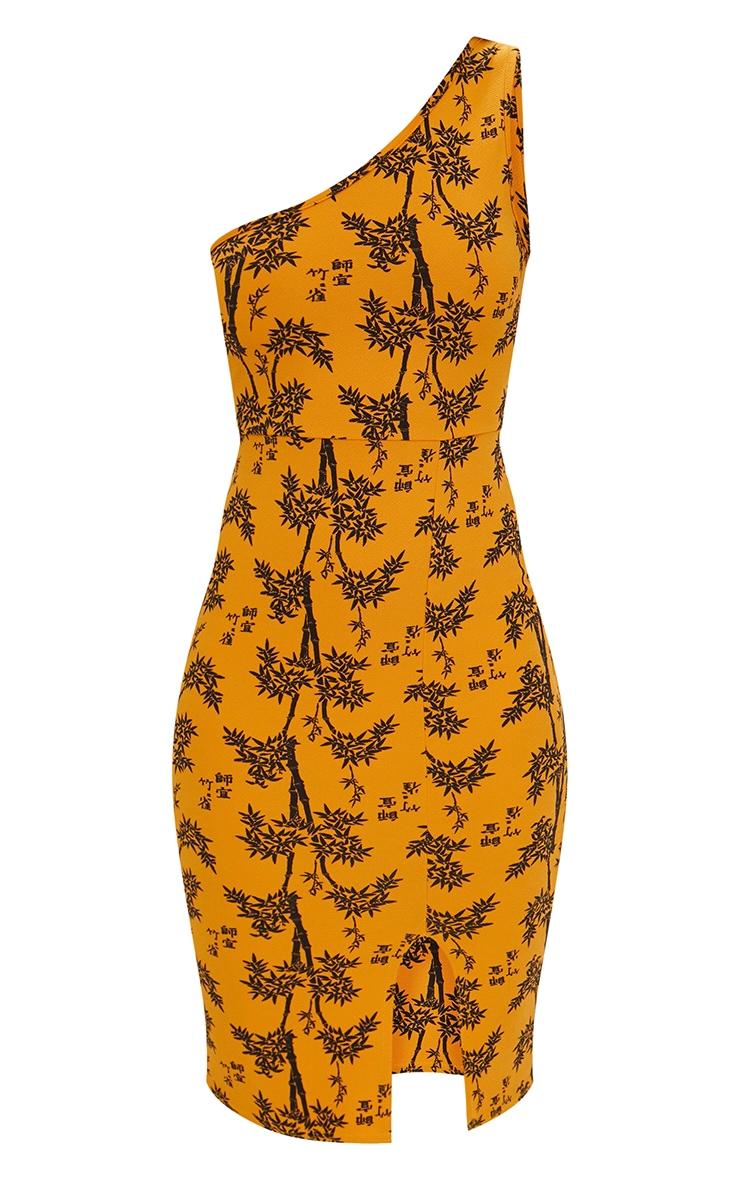 Mustard One Shoulder Printed Midi Dress 3