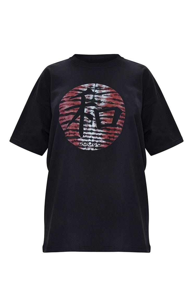 Black Printed Peace Logo T Shirt 5