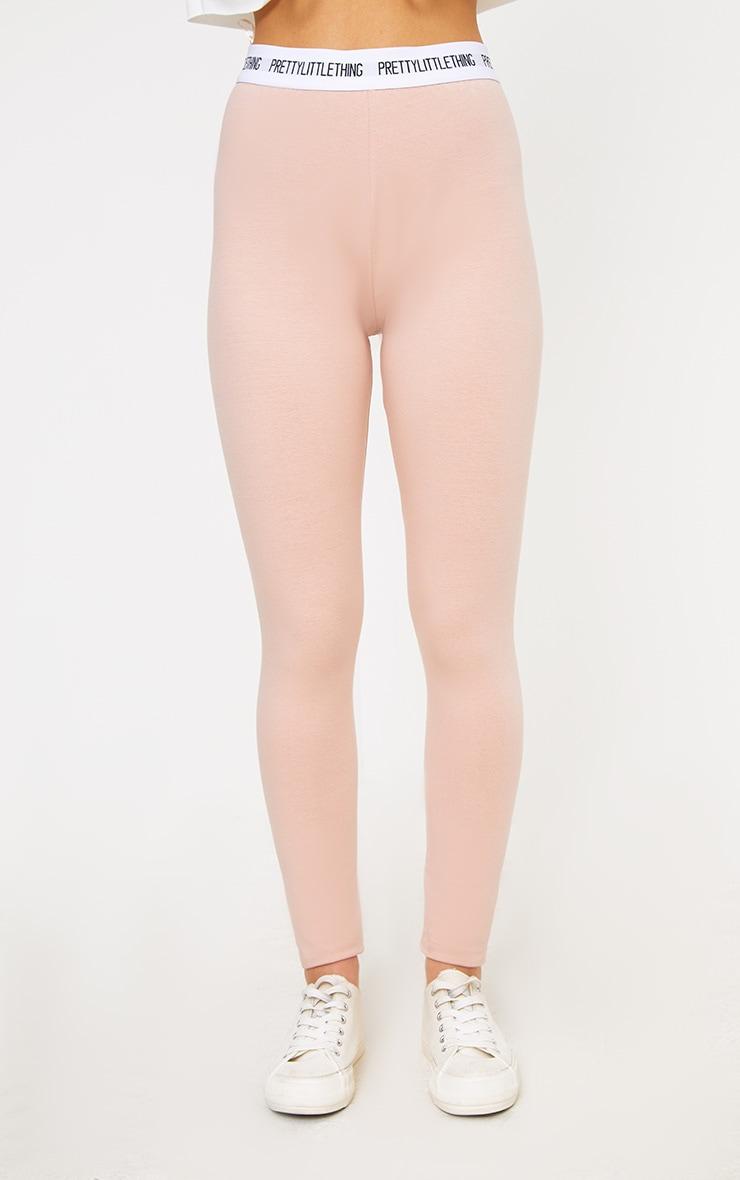 PRETTYLITTLETHING Petite Nude Slogan Waistband Leggings 2