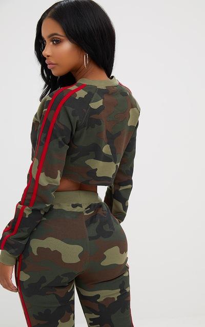 Shape Camo Side Stripe Sweater