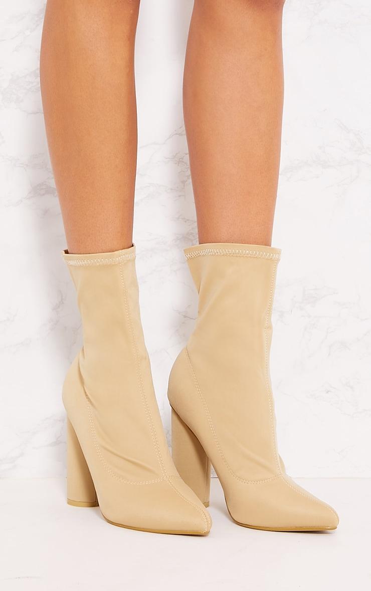 Beige Block Heel Sock Boots 5