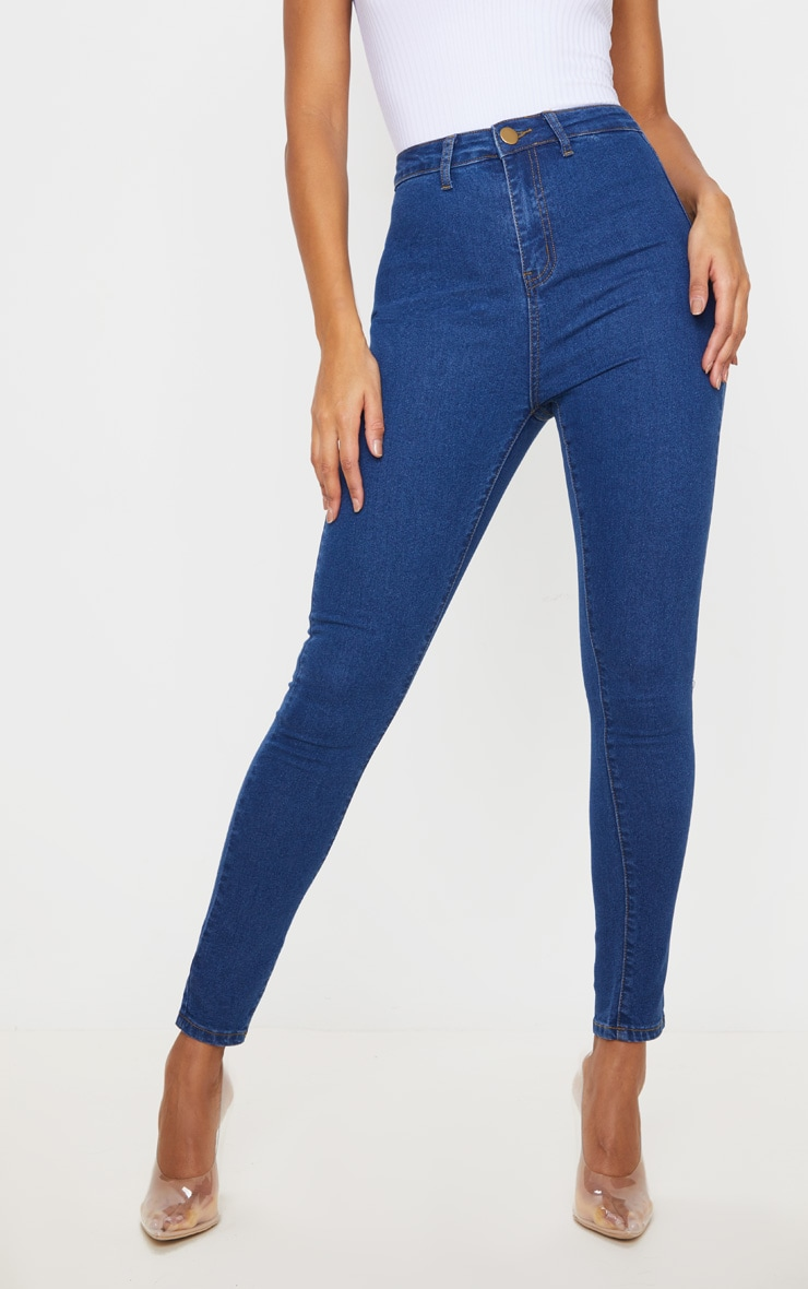 Mid Wash Basic High Waisted Disco Skinny 2