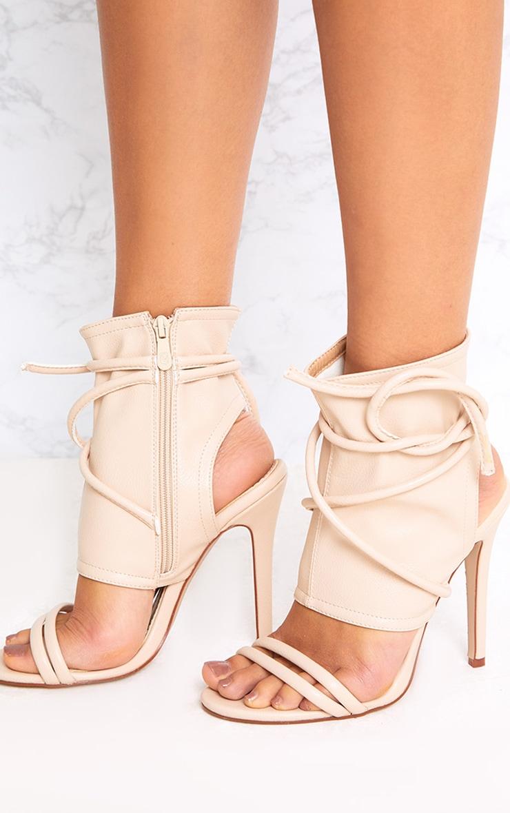 Elrica Nude Tie Ankle Sock Heels  2