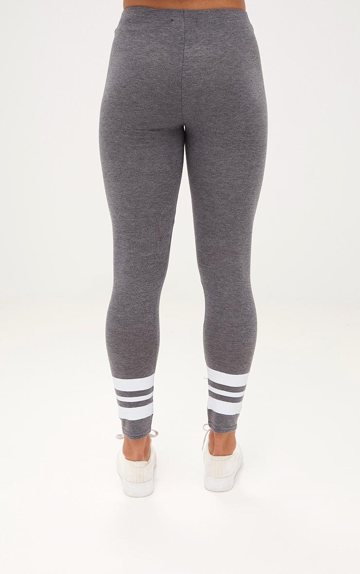 Charcoal Track Stripe Cuff Leggings 3