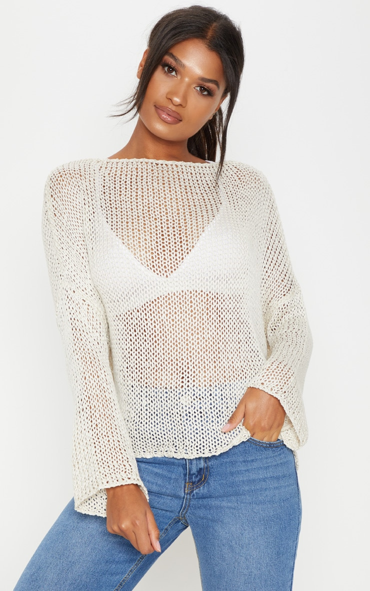 Stone Loose Knit Oversized Jumper