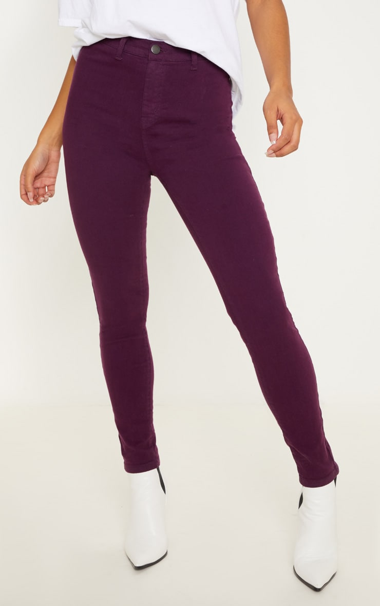 Purple Disco Fit Skinny Jean 2