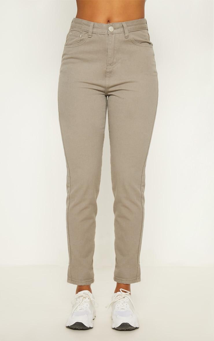 Taupe 5 Pocket Skinny 2