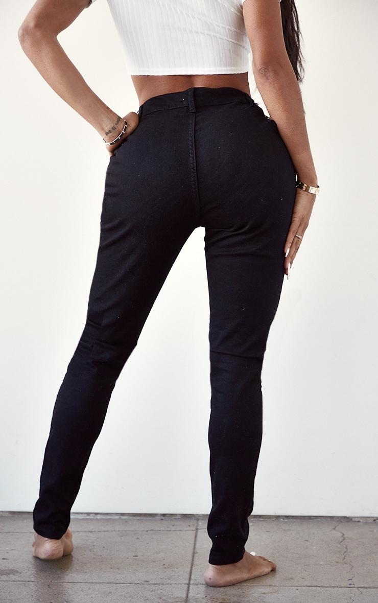 Shape - Jean skinny noir découpé détail chaîne 3