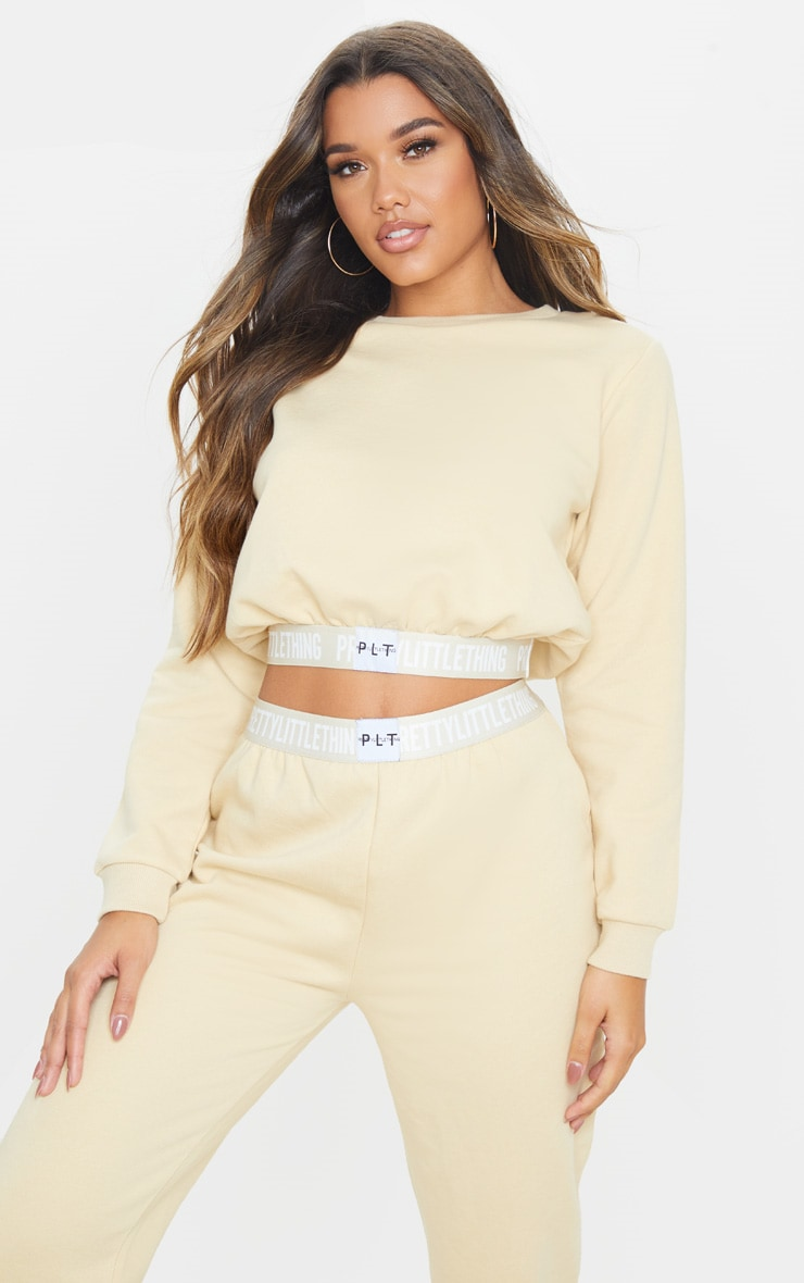 PRETTYLITTLETHING Fawn Lounge Sweat 1